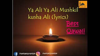 Qasida | Mola Ali as| 2019 - YouTube