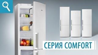 Холодильник Atlant XM 6321-101 от компании F-Mart - видео