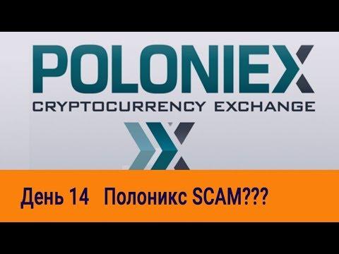 Оборудование для заработка криптовалюты bitcoin