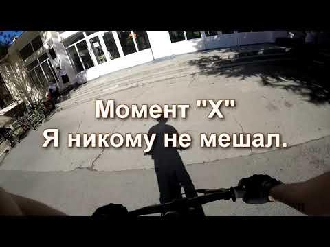 Поездка за маслом в VBS Sevastopol для вилки Rock Shox и другие приключения часть:1 Ivan4