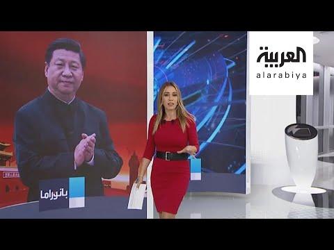 العرب اليوم - شاهد: ترامب يُهدد