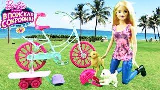 Барби кукла на велосипеде с собачкой, щенком Игровой набор ♥ Barbie Spin
