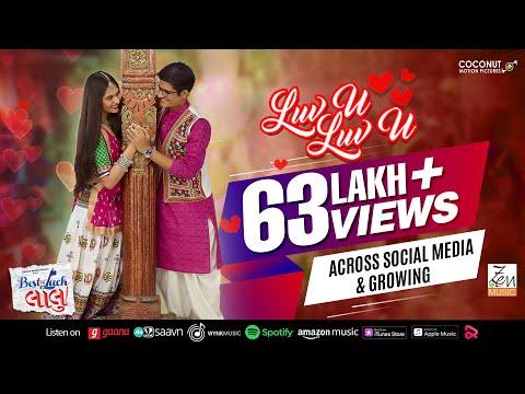 best of luck laalu gujarati full hd movie download