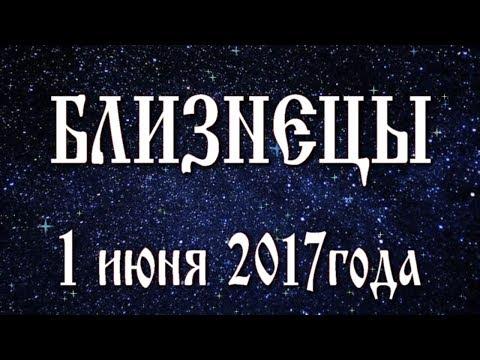 Подробный гороскоп скорпион 2017