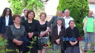 Βασιλική Καλαμπάκας 200 χρόνια Ιερός Ναός Αγίου Νικολάου παλιά εκκλησία εορτασμός Κυριακή 20 5 2018   Kholo.pk