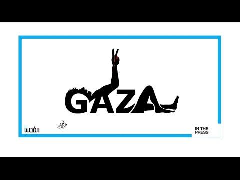 Israel's