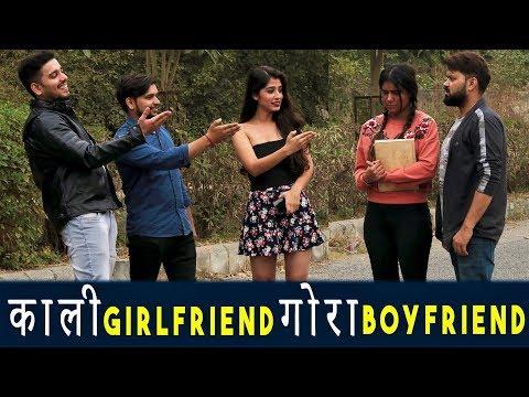 काली Girlfriend गोरा Boyfriend   Heart Touching Story   Make A Change   Qismat   Fuddu Kalakar