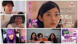 Sakeru Gum さけるグミ Japanese Commercial Reaction
