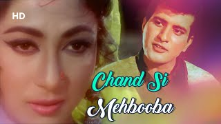 Manoj Kumar Best Song - Chand Si Mehbooba With Lyrics