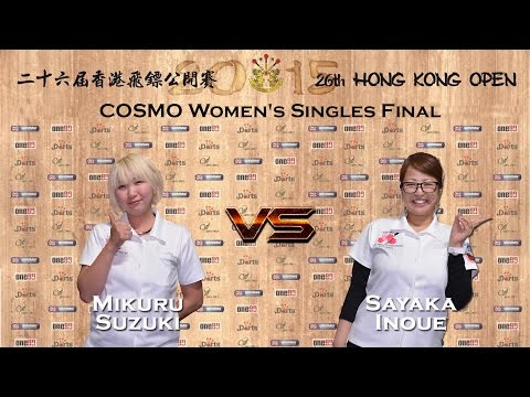 26th Hong Kong Darts Open 2015 COSMO Women's Singe