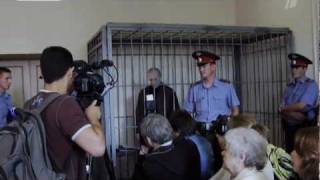 Арест Владимира Путина: репортаж из зала суда
