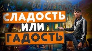 СЪЁМКИ СКЕТЧА | backstage