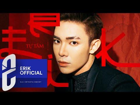 ERIK - 'Tự Tâm' (Cover)