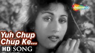 Yuh Chhup Chhup Ke Mera | Tarana (1951) Dilip Kumar | Madhubala | Lata Mangeshkar | D N Madhok