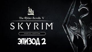 Skyrim SE моды - Ривервуд (эпизод 2)