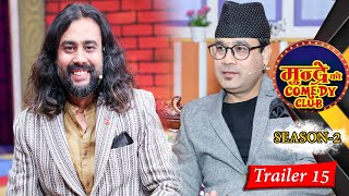 Mundre Ko Comedy Club Season 2 | EPISODE 15 Trailer | Satya Raj Acharya and Swaroop acharya