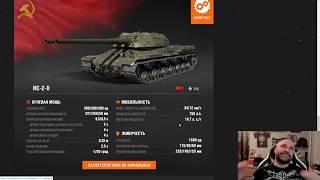 Игроки не успели остыть, а уже Обновление 1.7.1 | World of Tanks