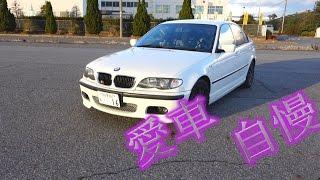 BMW E46 318i 当時は先を読んでるけどやっぱり年式が 取材シリーズ!Vol.111