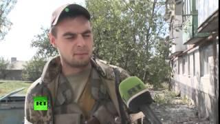 Украина новости  Самая