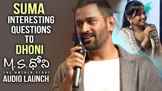 Anchor Suma Interesting Questions To Dhoni @ MS Dhoni Telugu Movie Audio Launch | TFPC