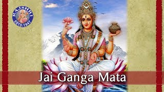 Jai Gange Mata - Hindi Devotional Songs - YouTube