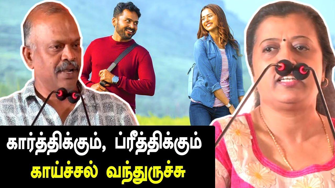 Dev Movie Audio launch: தேவ் படத்தில் கார்த்தி டூப் போடாமல் காட்சிகளில் நடித்தார் - Filmibeat Tamil