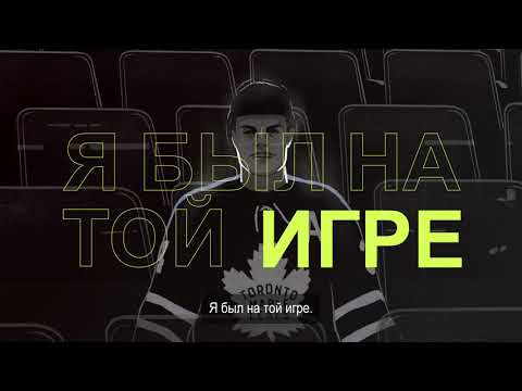 Видео № 0 из игры NHL 21 [PS4]