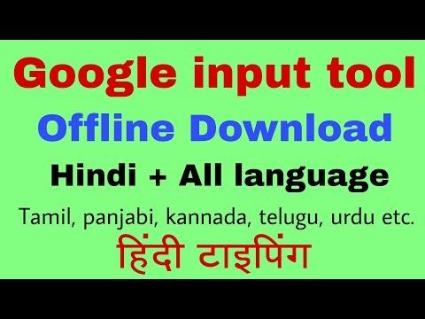 google hindi input tools download