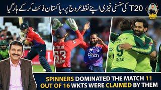 T20 Ki Sansani Khaizi Apne Nuqta Urooj Par | Pakistan Fight Karke Haar Gya | Mirza Iqbal Baig