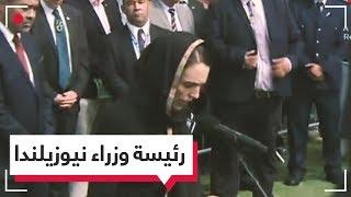 رئيسة وزراء نيوزيلندا تنعي ضحايا الإرهاب مستشهدة بحديث للرسول (ص) | RT Play