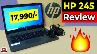 Best Laptop Under 20000 🔥HP 245 6BF83PA Review | Best Laptop for Students Under 20000