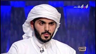 غازي الذيابي لقاءه مع بن دفنة على قناة الامارات لايفوتكم سنابات بداية