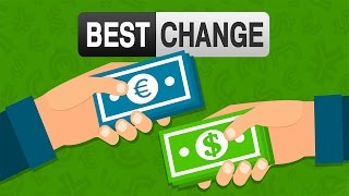 Как ВЫГОДНО ОБМЕНЯТЬ валюту Онлайн? Выбираем САМЫЙ ВЫГОДНЫЙ обменник!