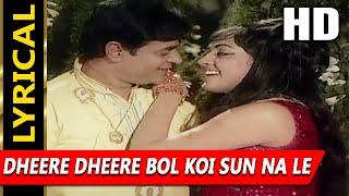 Dheere Dheere Bol Koi Sun Na Le With Lyrics | Mukesh, Lata