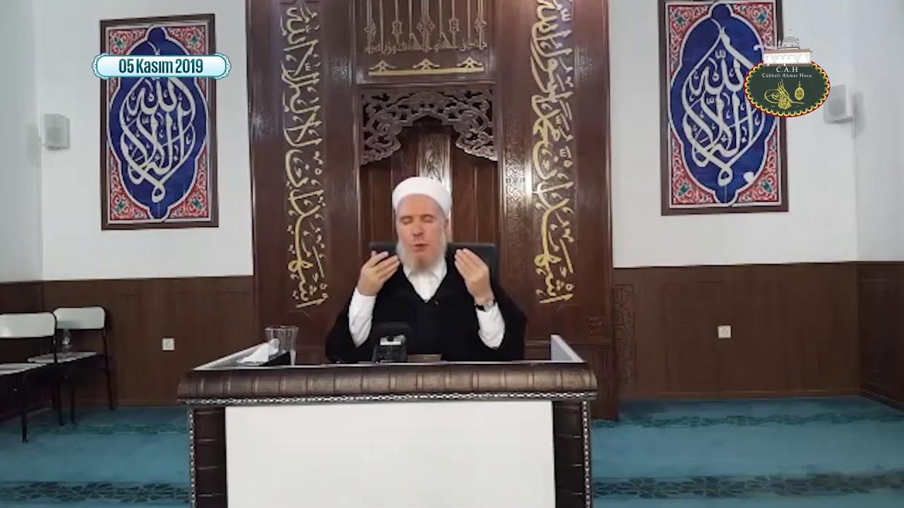 Ebu'l-Hüdâ el-Ya'kûbî Hazretleri'nin Şemâil-i Şerîfe Dersi'nin Hatmindeki Müstecâb Duâsı