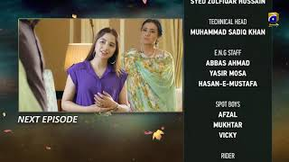 Muqaddar - Episode 26 Teaser - 3rd August 2020 - HAR PAL GEO  Subscribe to our channel so you never miss any of your favorite dramas https://bit.ly/30JSSPr  Raima is an independent and ambitious RJ who wants to make a name for herself in the industry. At work she gets the opportunity to interview her colleague Saad's influential businessman uncle, Saif. Unexpectedly, Saif instantly falls in love with her and then uses all his influence and power to force Raima into marrying him.  Little does Raima know what awaits her at her new home? With little support from her own family and constant animosity from Saif's household, Raima must now face every challenge alone. Will she ever be able to escape the atrocities inflicted by Saif and his family? Will her own family help her out in her time of need? Or will she look for help and support from unexpected sources?  CAST:  Faisal Qureshi Madiha Imam Ayesha Gul Ali Ansari Haroon Shahid Shameen Fazila Qazi Saif-E-Hassan Berjees Farooqui Shahzad Mukhtar  #HarPalGeo #GeoTV #MuqaddarEp26Teaser