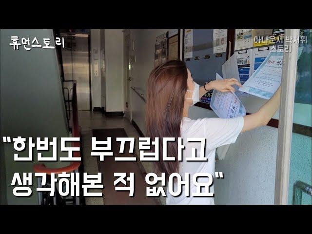 Video de pronunciación de 에 en Coreano