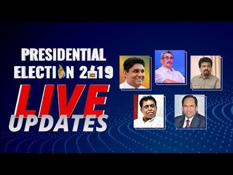 IBC Tamil News