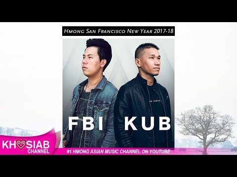 FBI X KUB 'New 3 Song Preview'  2017-18 (First Official Audio)