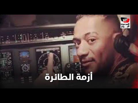 بطل واقعة محمد رمضان في الطائرة يكشف ملابسات الأزمة و الفنان يرد