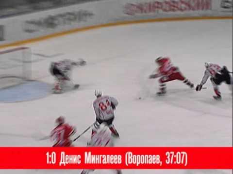 Авто 1-0 Кузнецкие Медведи: победный гол Дениса Мингалеева