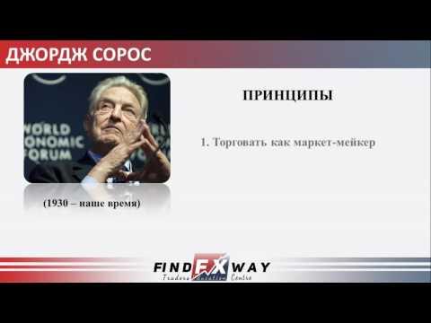 Бинарныеопционы тех анализ