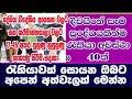 Job vacancy in sri lanka 2020 | earn money working job Episode_34 | Earn money Rs 48000