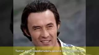 Нигматулин, Талгат Кадырович - Детские годы