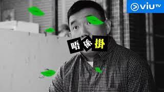 《走佬去臺灣》【喺臺灣做臨時演員有800蚊…台幣! 杜汶澤 一於試做!】