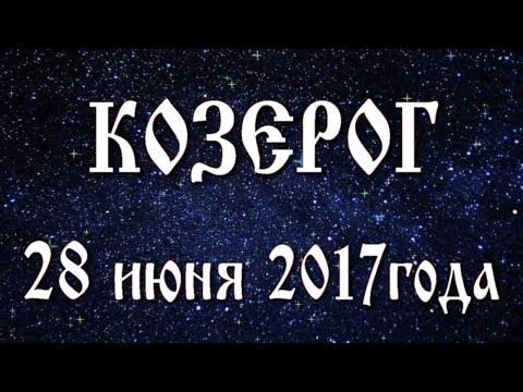 С кого года начинается гороскоп