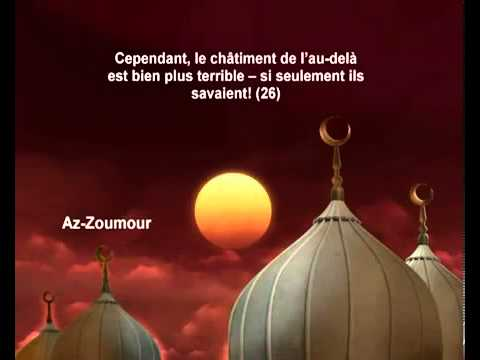 Sourate Le pardonneur <br>(Ghafir) - Cheik / Mohammad El Menshawe -