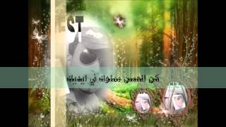تحميل اغاني حمد سالم العامري تزعل واراضيك MP3