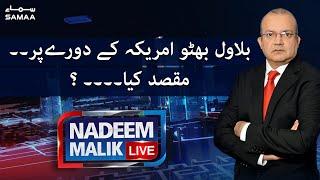Nadeem Malik Live   SAMAA TV   12 July 2021
