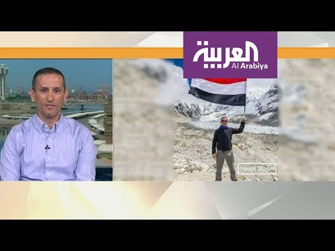 العرب اليوم - شاهد: ناشط يمني على أعلى قمم العالم